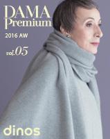 DAMA Premium