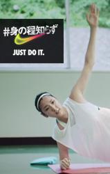 Nike TVCM