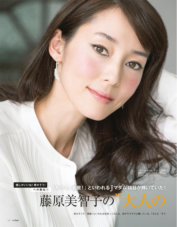 怜花 – eclat2017.2月号