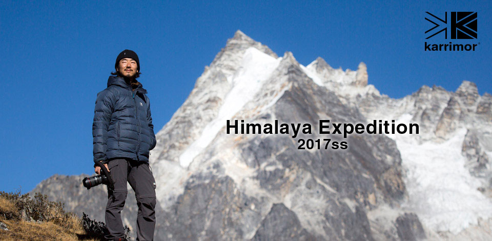 谷口京 – karrimor 2017ss Himalaya Expedition