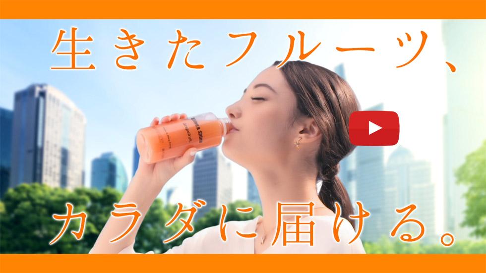 朝比奈ニコラ – 日上商事 Shine & Shine 2017.9月