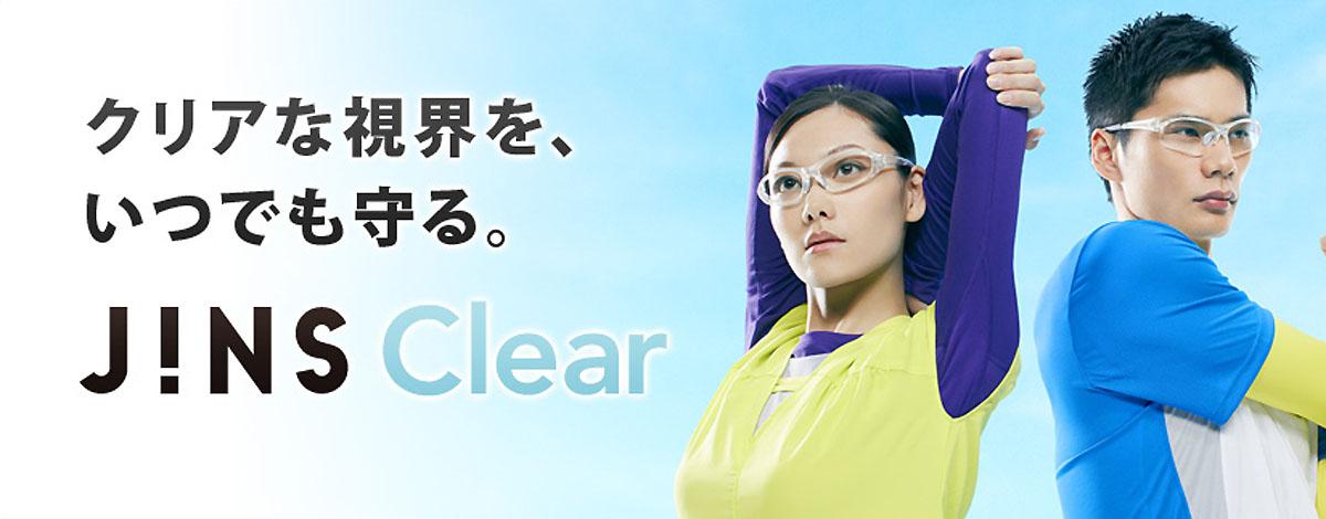 ちぐさ – J!NSメガネ広告