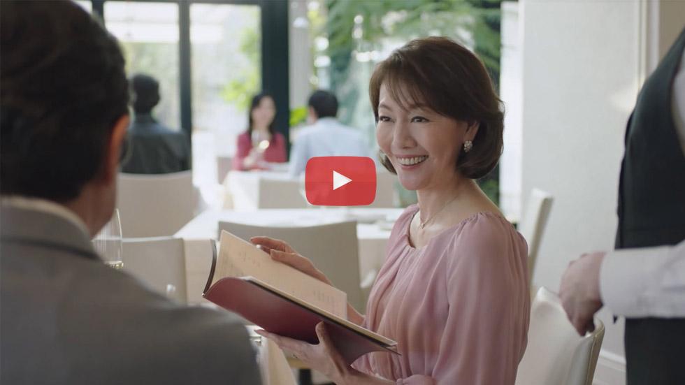 久保京子 – SMBCフレンド証券CM2015
