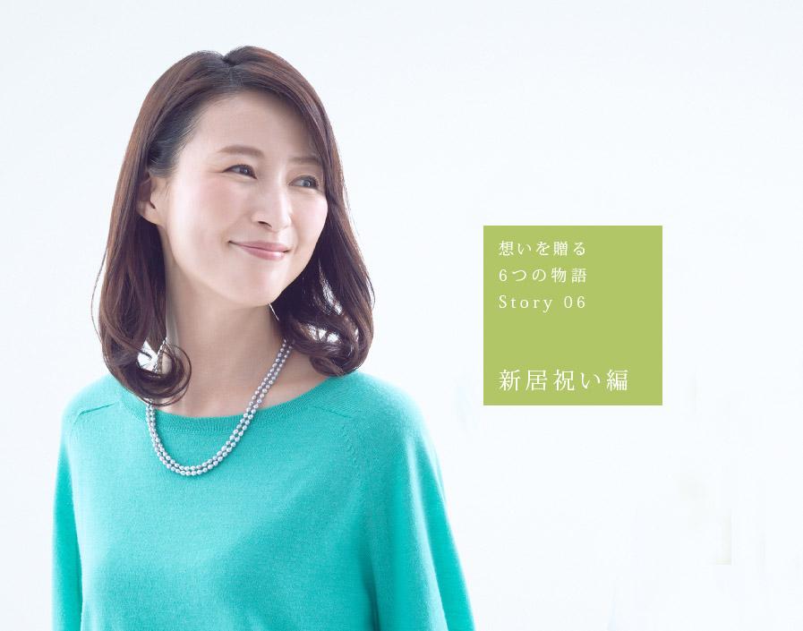 夏川真紀 – JCBギフトカード広告