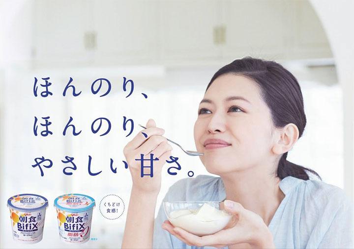 吉永実加 – グリコBifiX広告