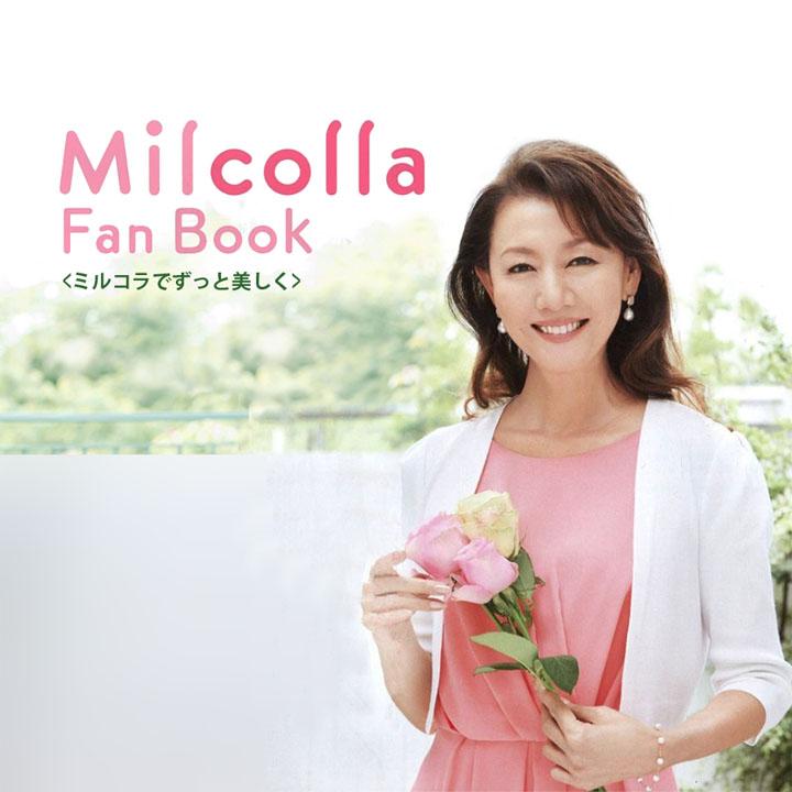 久保京子 – SUNTORY ミルコラ 2015.12月