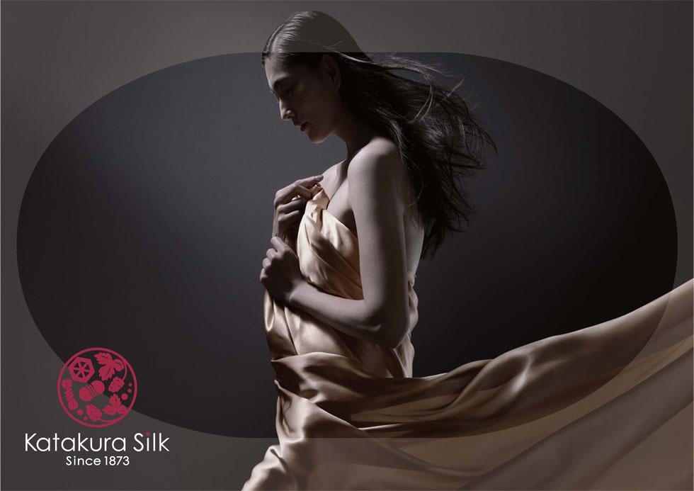 鮎美 – Katakura Silk