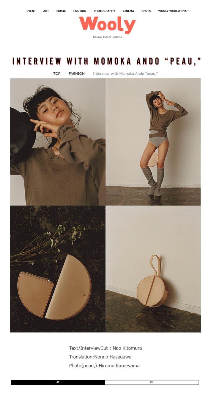安藤百花 – Wooly Magazine