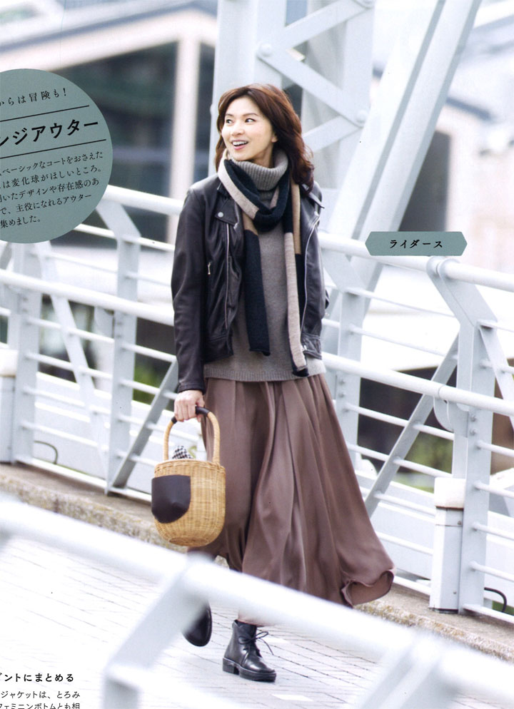 森下紀子 – GLOW 2016.12月号