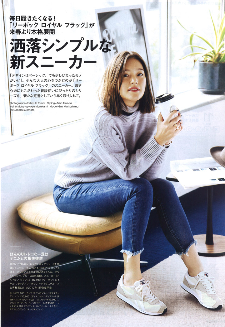 松島エミ – InRed 2017.1月号