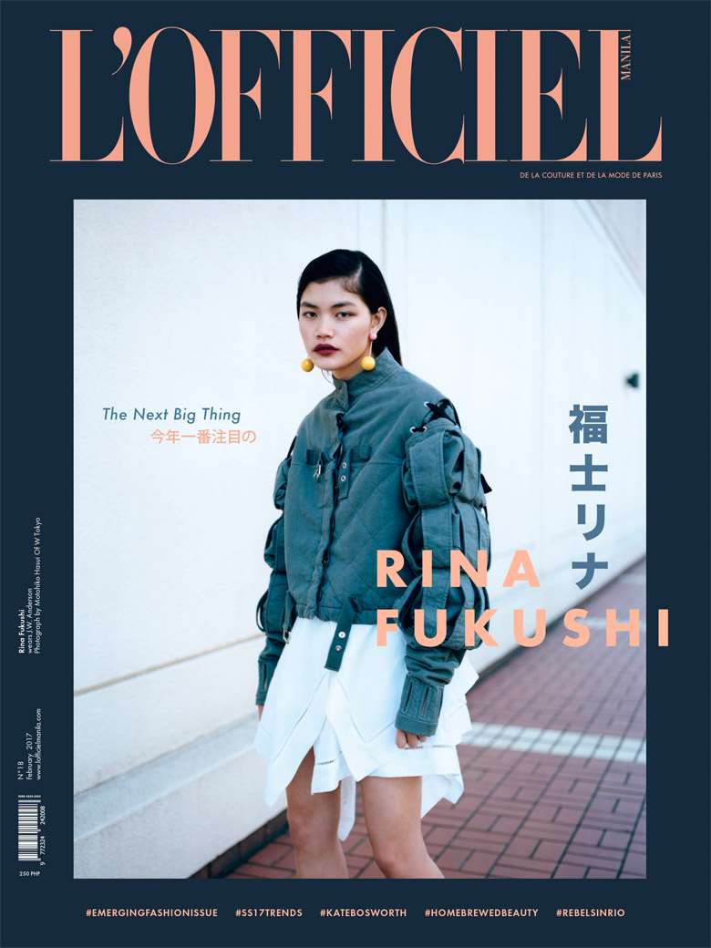 福士リナ – L'Officiel Manila Cover 2017feb