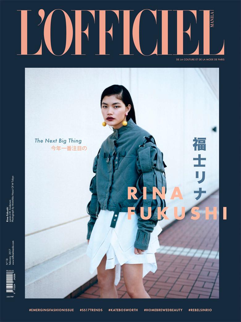 福士リナ – L'Officiel Manila Cover 2017feb