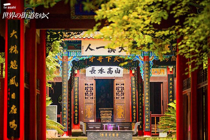 谷口京 – 世界の街道をゆく 2018.2月