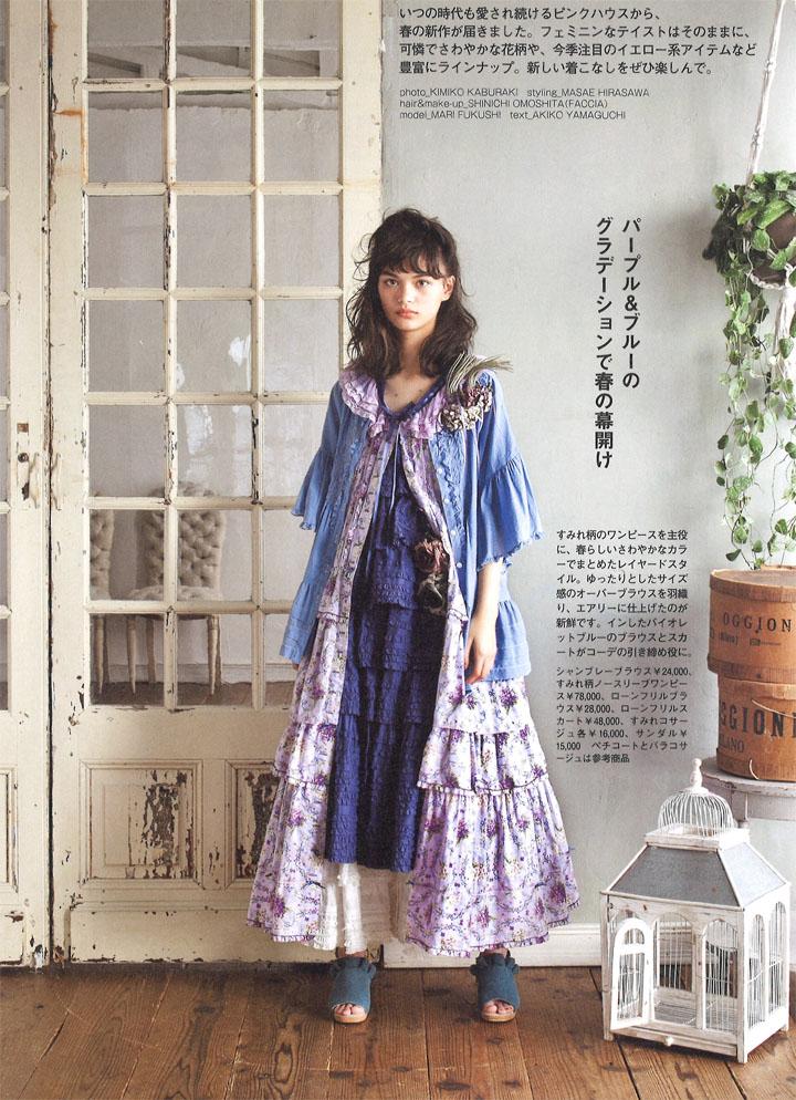 福士マリ – PINK HOUSE 2018 Spring