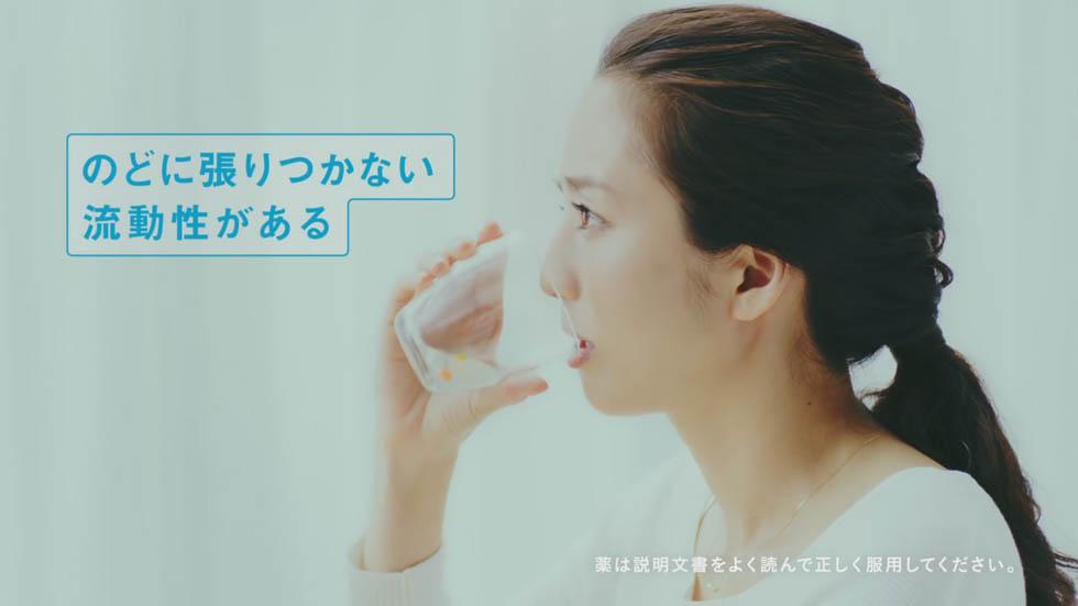 鈴木咲子 – 龍角散 らくらく服薬ゼリーCM2016
