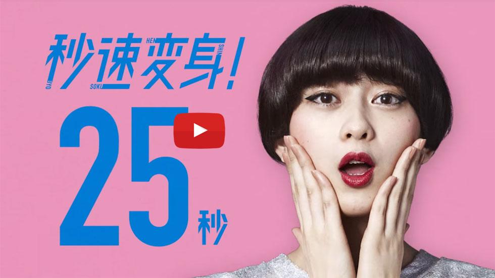 橋爪愛 – VOL5 ムービー2018.4月