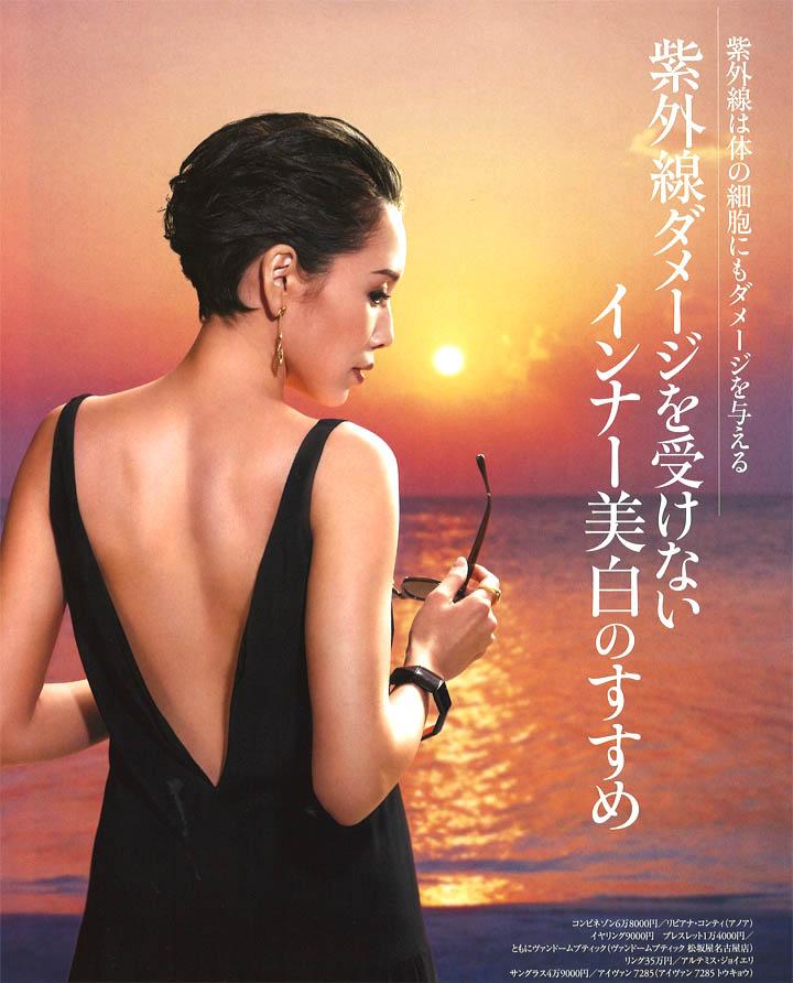 大原里絵 – 家庭画報 2018.6月号