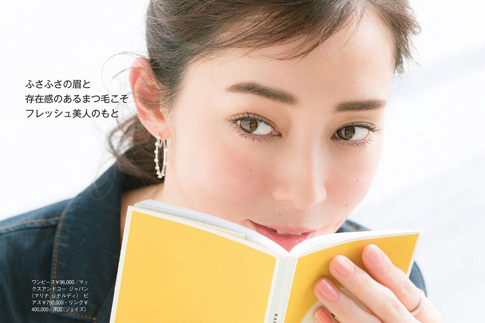 怜花 – eclat 2018.6月号
