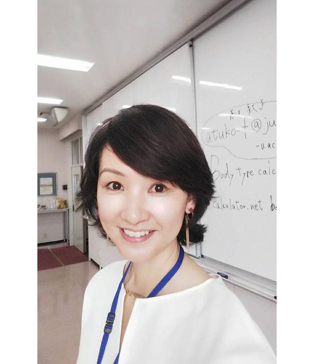 藤井敦子 – 十文字女子大学 講義 2018.4月