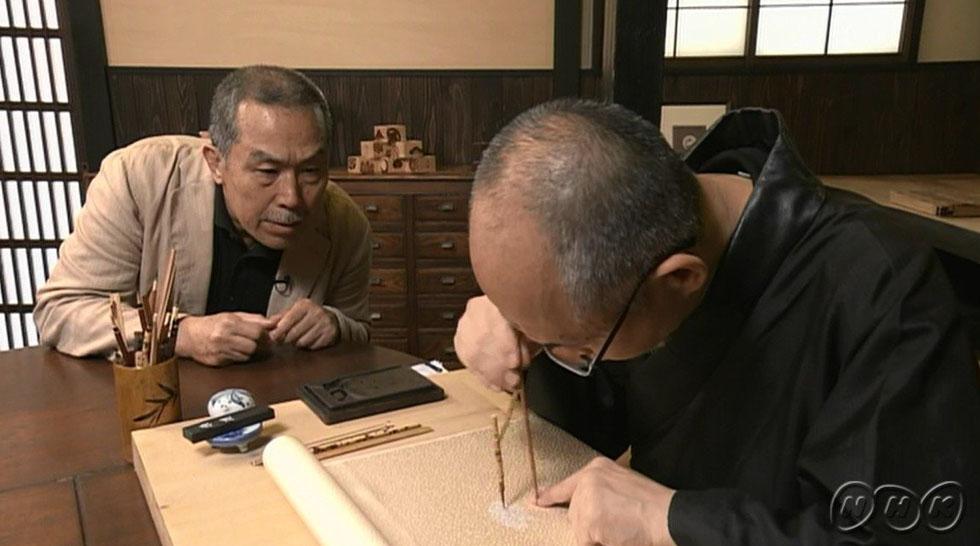 波戸場承龍 – NHK Eテレ デザインあ メイキングスペシャル