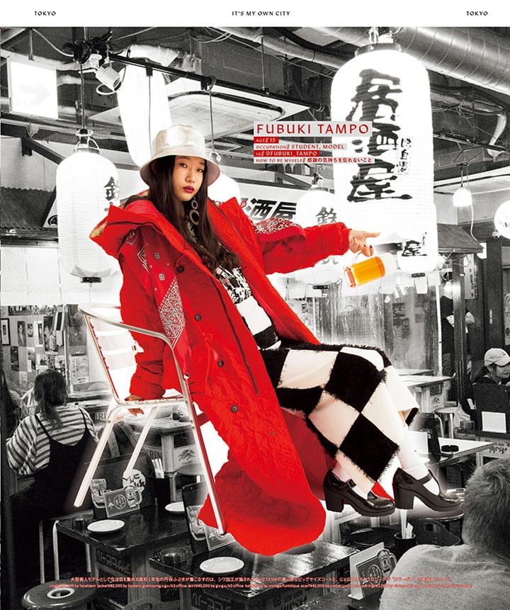 丹保ふぶき – NYLON JAPAN 2018.12月号