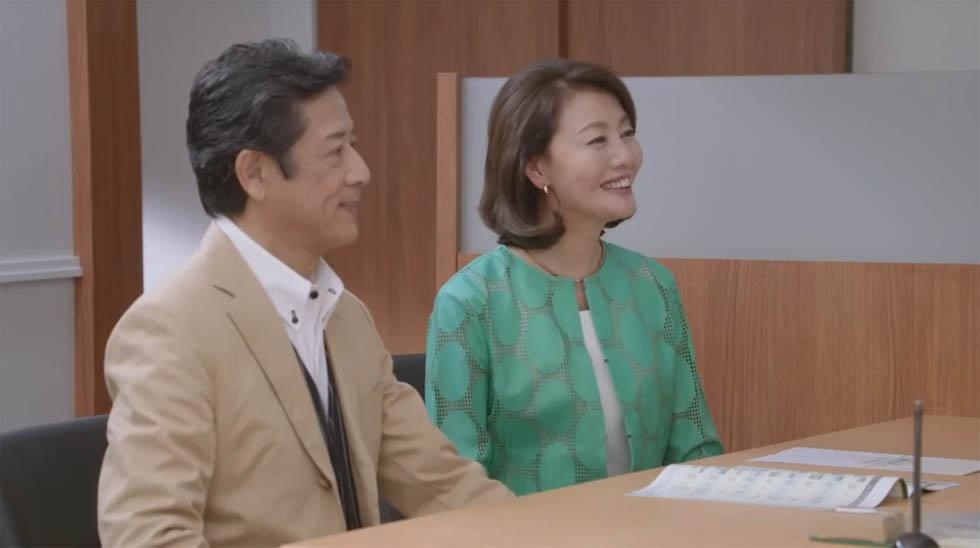 久保京子 – SMBCフレンド証券CM