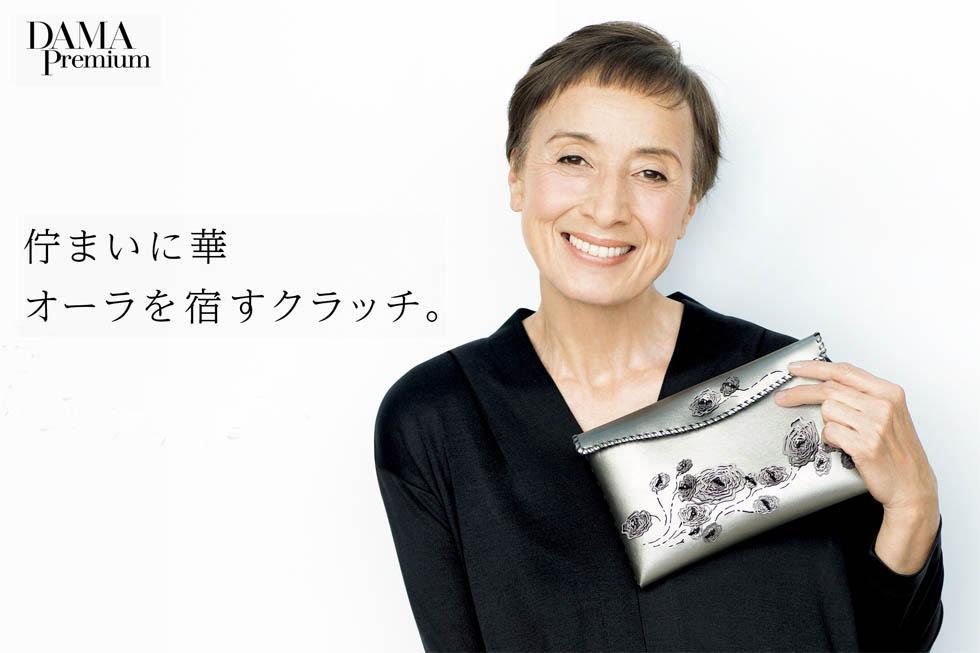 我妻マリ – dinos DAMA Premium 2019春夏