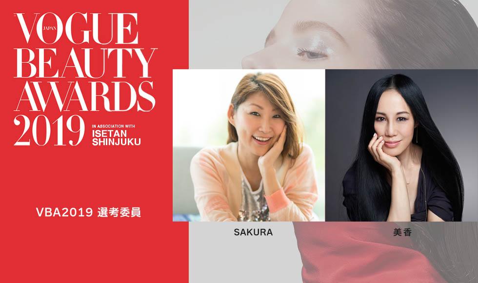 SAKURA, 美香 – VBA2019選考委員