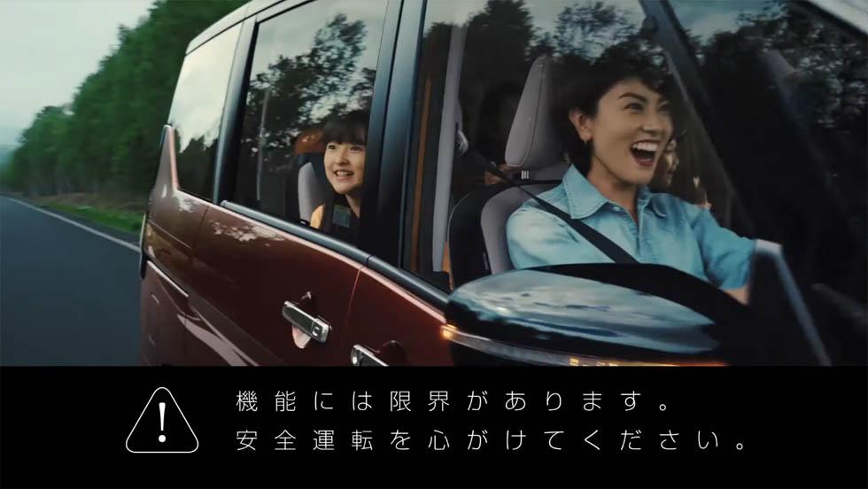 石川有紀 – 日産セレナ TVCM 2019