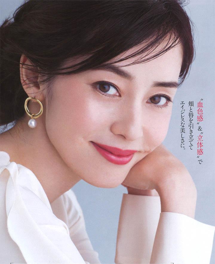怜花 – アテニア情報誌 2019.10月号