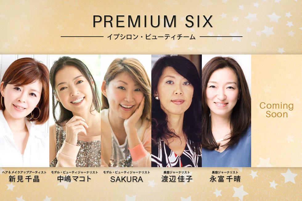 PREMIUM SIX スタート!