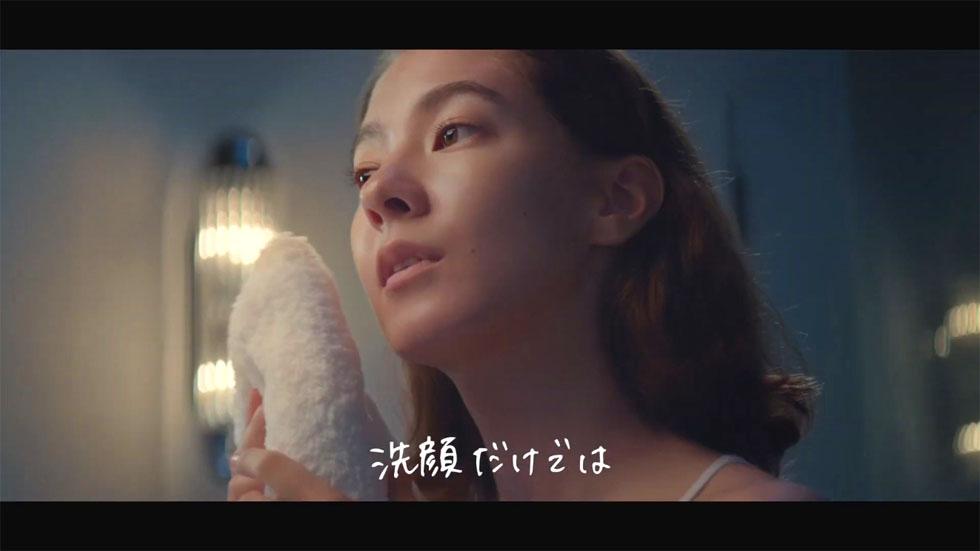 田頭華 – 資生堂 ベネフィーク CM リセットクリア 15sec
