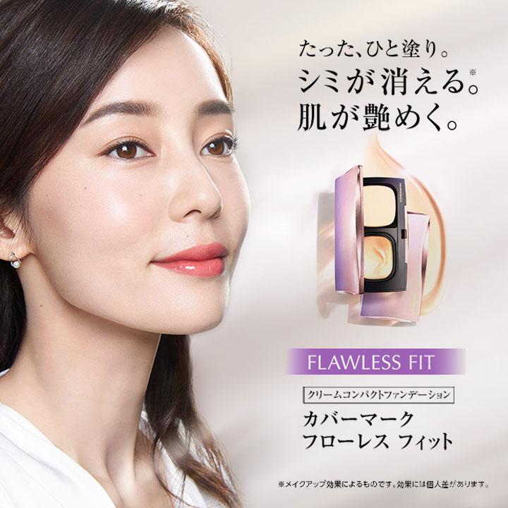 怜花 – カバーマーク広告