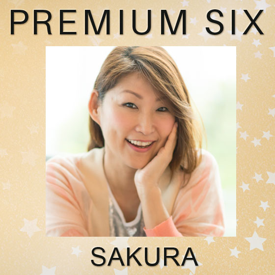 SAKURA – BOBBI BROWN × PREMIUM SIX連載【第二十五回】