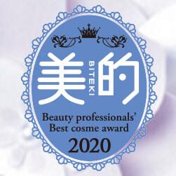 弓気田みずほ – 美的 2020.8月号
