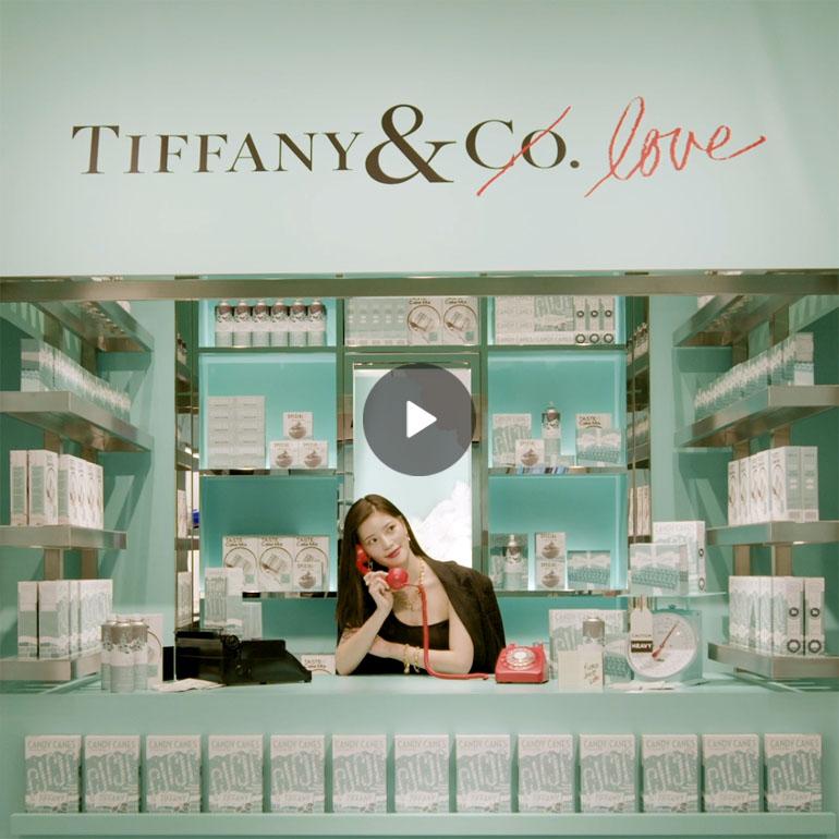 咲 和希 – Tiffany&Co. Love