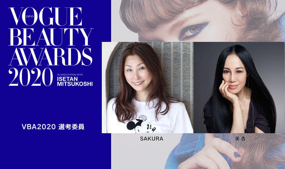 SAKURA, 美香 – VBA2020選考委員