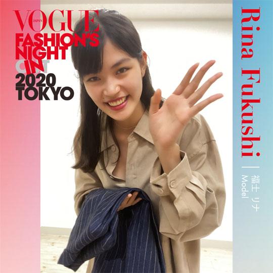 福士リナ – VOGUE FNI 2020 チャリティーオークション