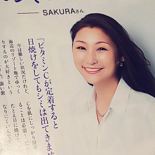 SAKURA – ハルメクおしゃれ 2020.11月号