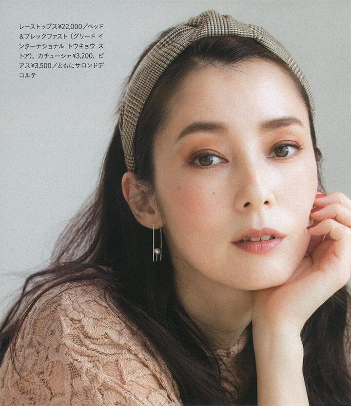 怜花 – 大人のおしゃれ手帖 2020.12月号