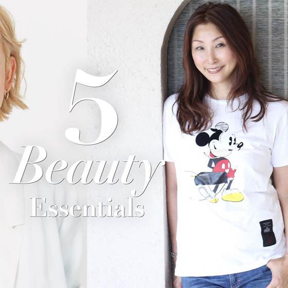 SAKURA – VOGUE JAPAN 5 Beauty Essentials 公開 2021.2.11