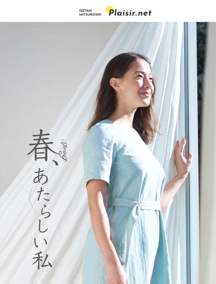 田頭華 – ISETAN Plaisir.net 2021Spring