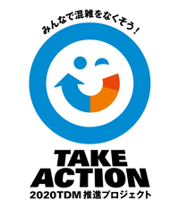 Take Action 2020 TDM Project