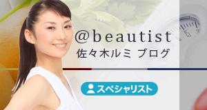 @beautist